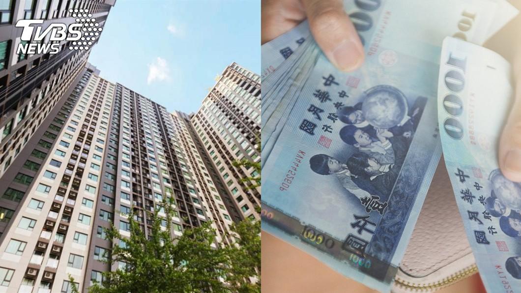 示意圖,與本文無關。圖/TVBS 社區管理費存千萬幹嘛? 內行人揭密:「這個」超花錢