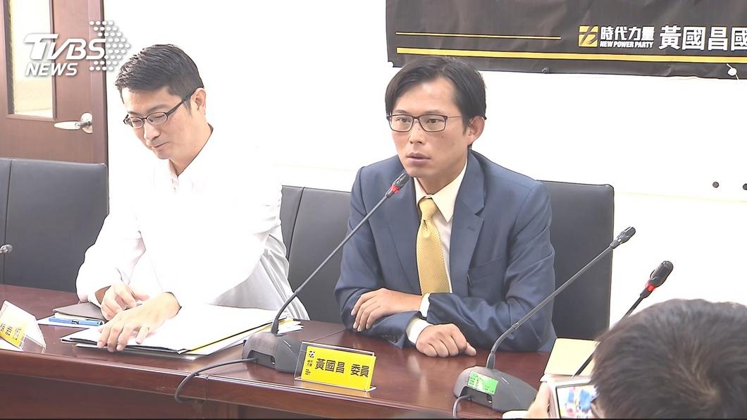圖/TVBS 推立院正義聯盟 黃國昌:功成不必在我