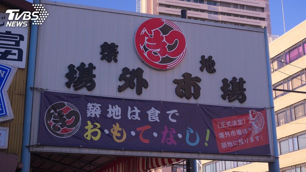 示意圖/TVBS 高CP值早餐銅板價 築地場外市場出招搶客