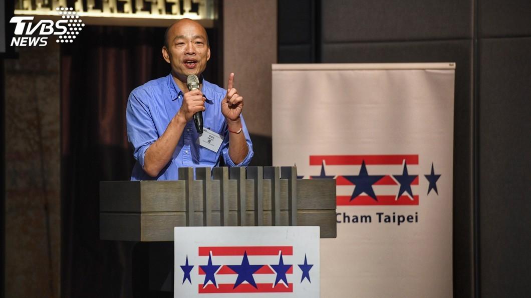 圖/中央社 美國商會演講 韓國瑜:保證會是美國最佳夥伴