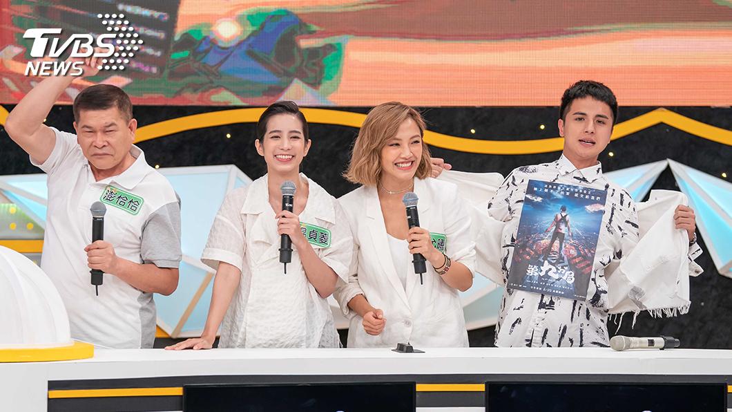 TVBS歡樂台《食尚玩家-歡樂有夠讚》 (左起)澎恰恰、溫貞菱、小8張允曦、曾子余。圖/TVBS