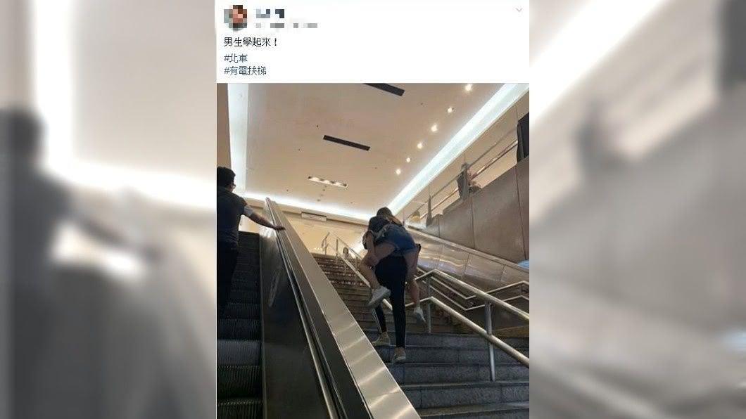 有網友目擊到一名男子揹著女生爬樓梯。(圖/翻攝自爆廢公社)