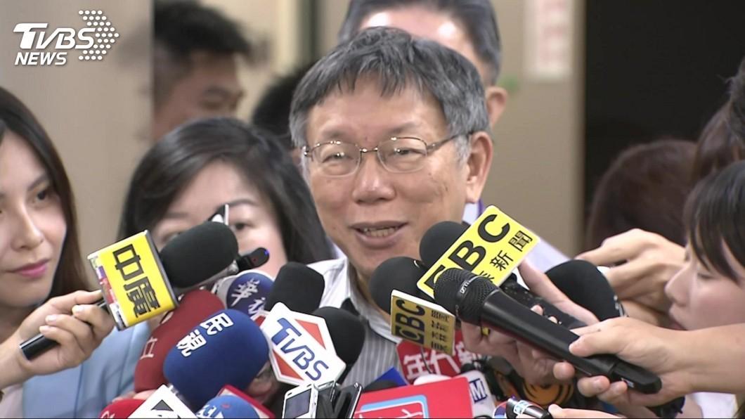 圖/TVBS 郭柯王23日公開合體 柯文哲:一切順其自然