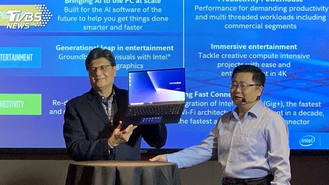 圖/中央社 英特爾擴充第10代筆電處理器 微星、華碩搶頭香