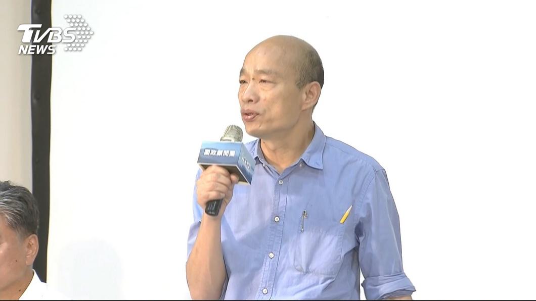 圖/TVBS資料畫面 暗虧「郭柯王」?韓競總:因選戰模糊823大不敬