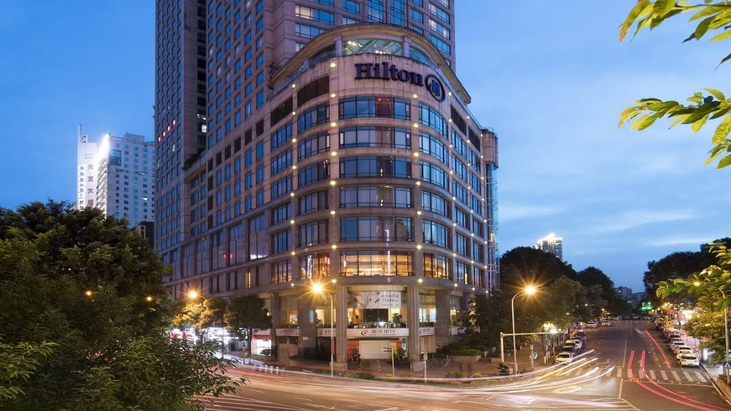 圖/翻攝自 重慶希爾頓酒店官網 品質服務未達標 大陸5家五星飯店遭摘星