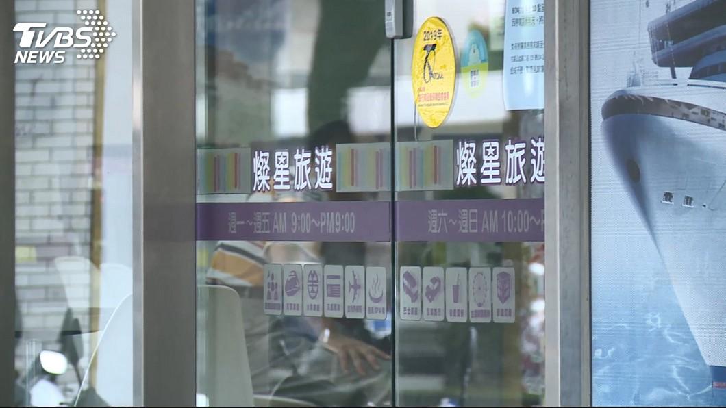 圖/TVBS 燦星旅台北5家門市暫停業 轉型陣痛股價重挫