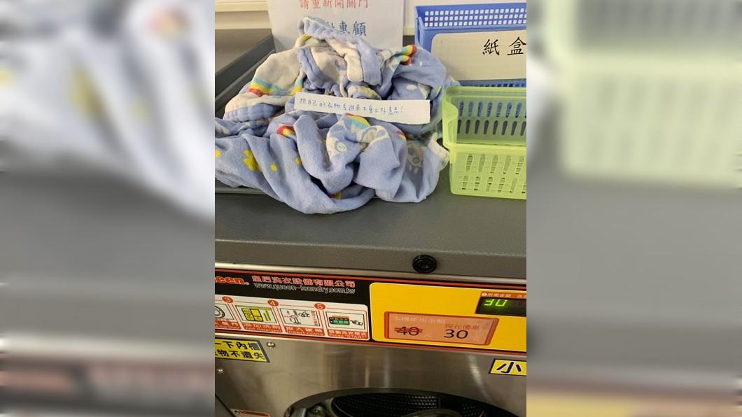 原PO留紙條「把自己衣物丟進來,不會不好意思?」圖/翻攝自爆怨公社臉書