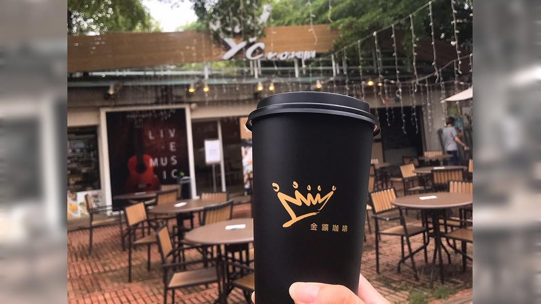 圖/截自金鑛咖啡 / Crown&Fancy臉書粉專 金鑛咖啡申請大量解僱 勞動部證實10/20生效