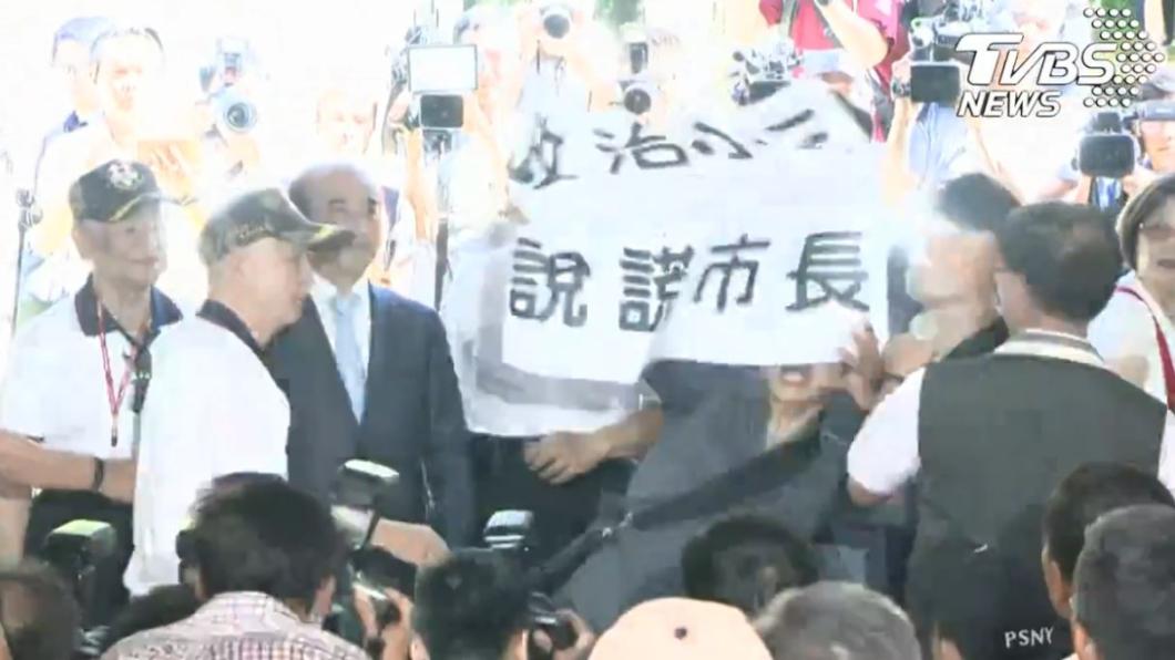 抗議人士趁合照時亂入。圖/TVBS