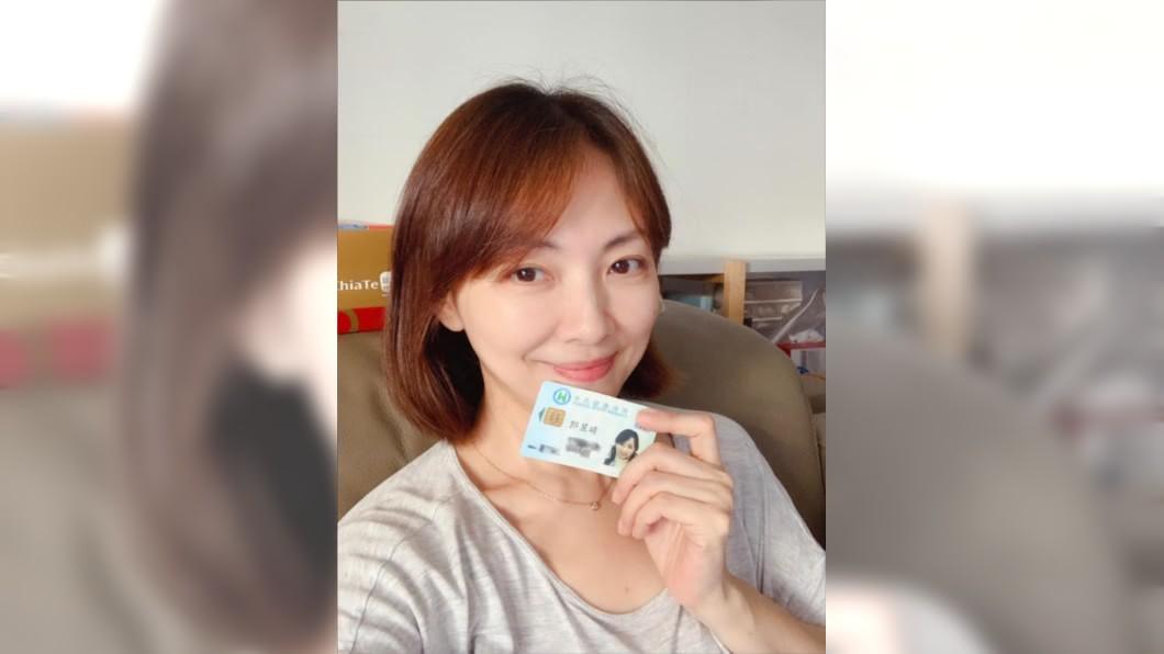 圖/翻攝自郭昱晴臉書 女星遇詐騙電話 曝按「這一鍵」個資被偷!