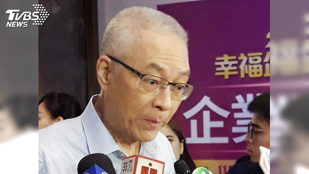 圖/中央社 傳郭台銘可能「報備參選」 吳敦義:這個要傷腦筋了