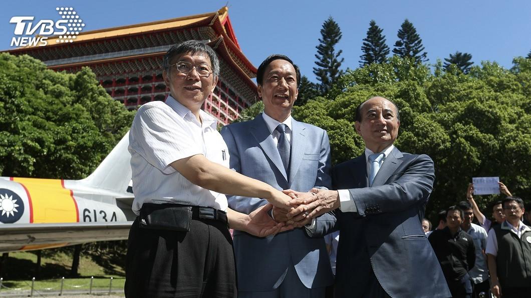 郭、柯、王若結盟,將形成強大第三勢力。圖/中央社 郭陣營內部民調曝光 只有「這情況」能贏蔡英文