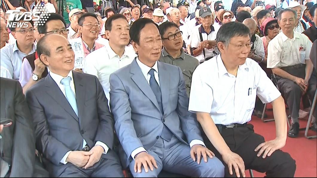 圖/TVBS 外界指郭柯王熄火 郭台銘幕僚:會想辦法再點燃