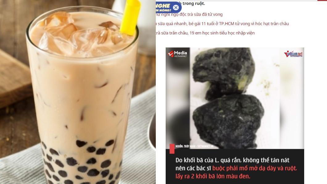 示意圖/TVBS、翻攝vietnamnet 天天喝珍奶!男肚痛嘔吐 腸道竟藏2大塊「黑礦石」