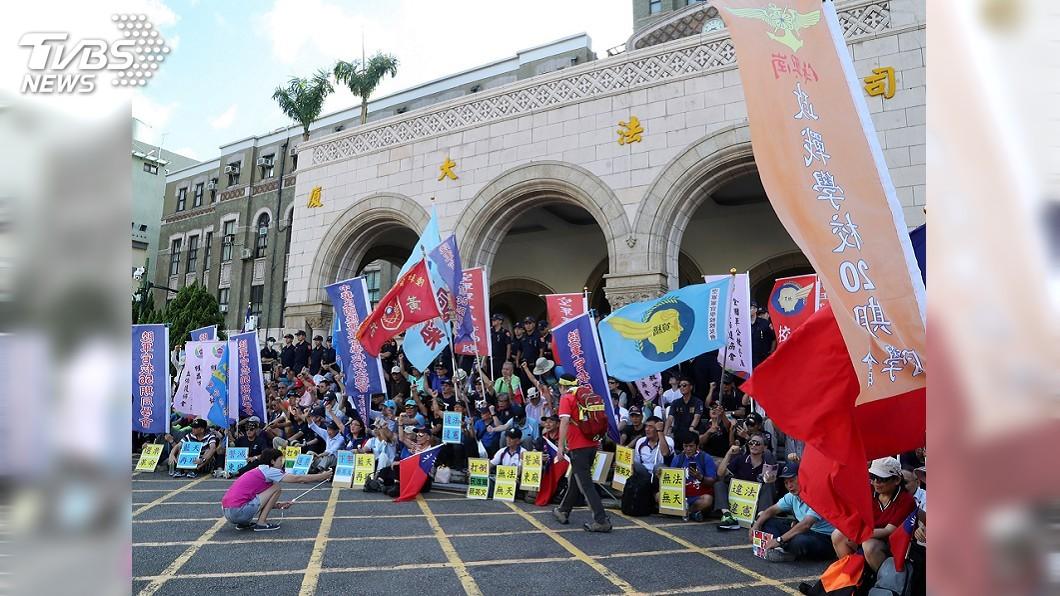 圖/中央社 年改大部分合憲 僅退休再任私校職停領退俸違憲