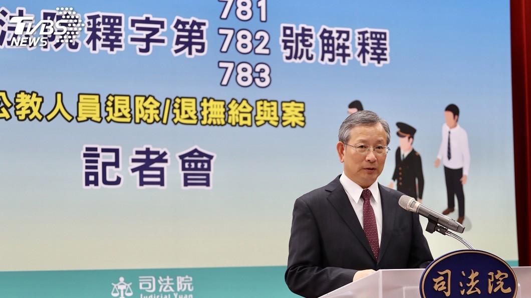 圖/中央社 軍公教年改釋憲案 大法官:部分合憲、部分違憲