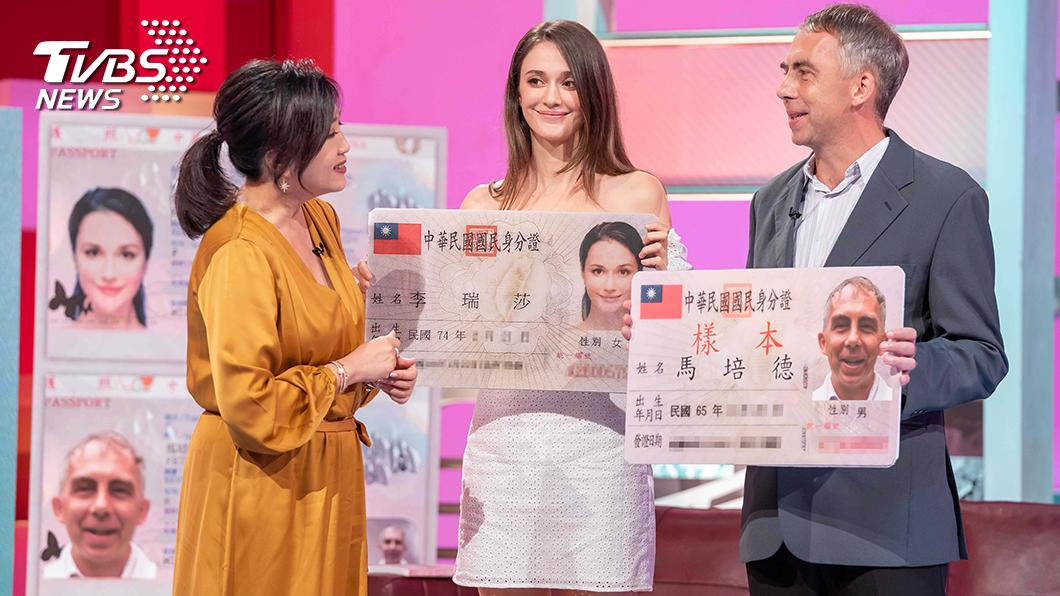 圖/TVBS提供 花五年成台灣人 瑞莎:「要當一家人,不要當客人!」