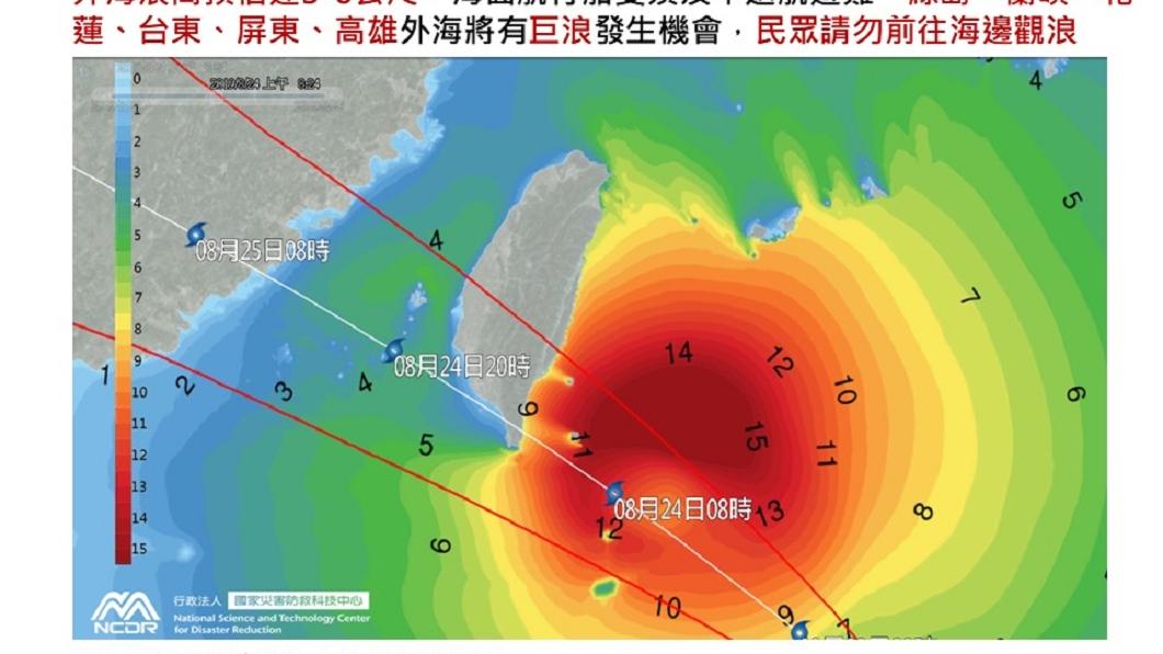 圖/翻攝自國家災害防救科技中心 白鹿巨大紅塊!台東、屏東首波警戒「這些地區」防雨炸