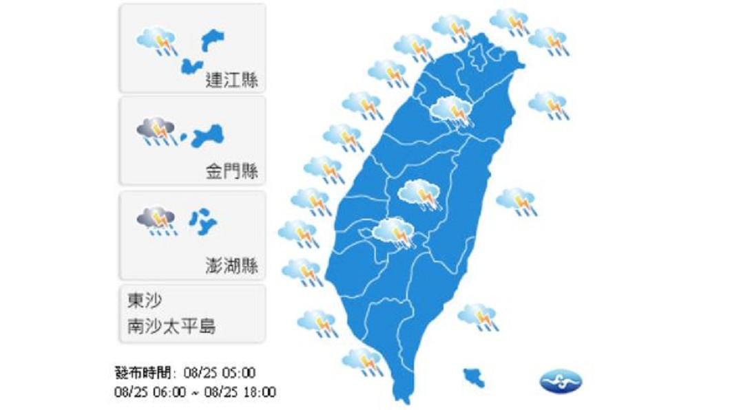 圖/中央氣象局 白鹿陸警8時30分解除 海警預計11時30分解除