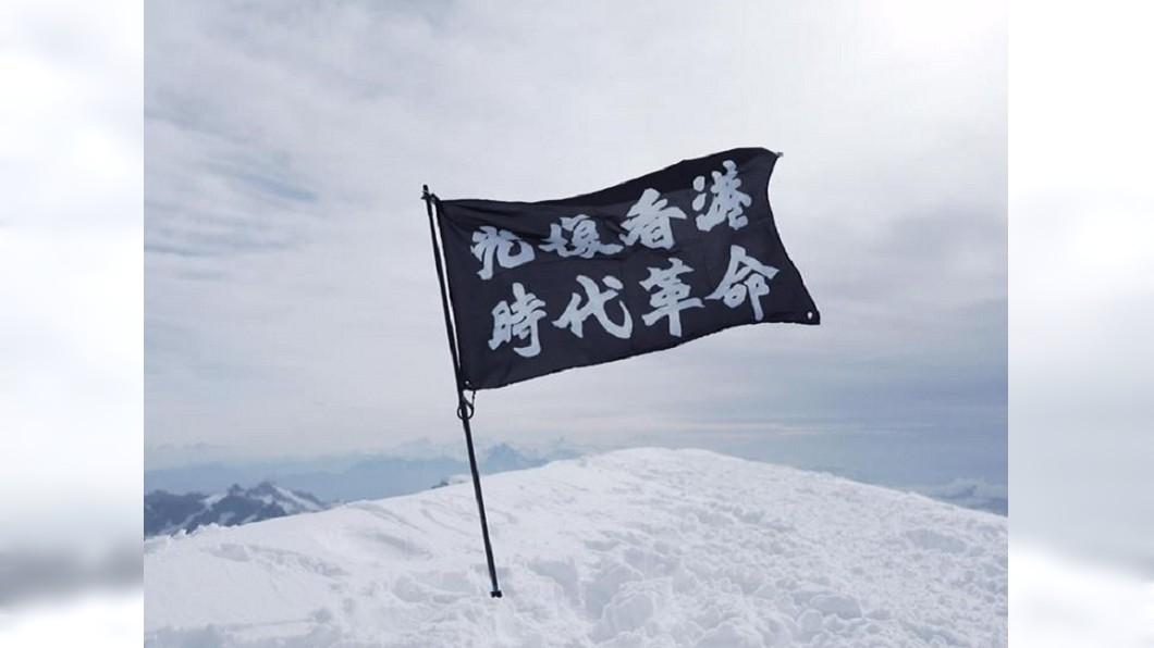 圖/翻攝自山中遊子臉書