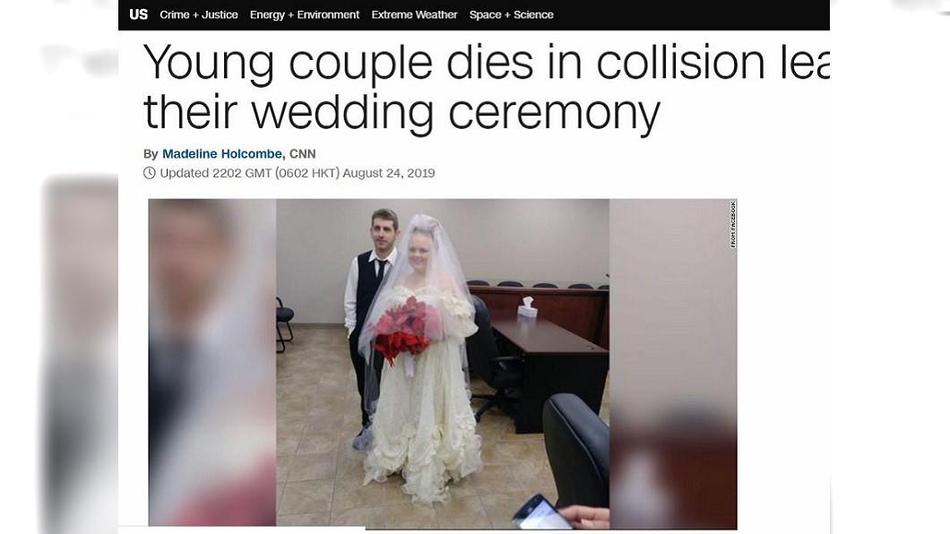 美國一對年輕夫妻才剛公證結婚,結束不到5分鐘,2人同遇死劫。(圖/翻攝自CNN)