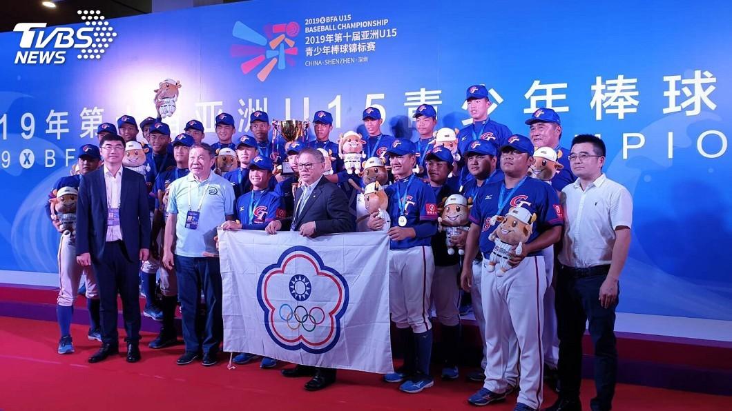 圖/中華民國棒球協會提供 亞洲青少棒錦標賽因雨裁定中華亞軍 教頭呼可惜