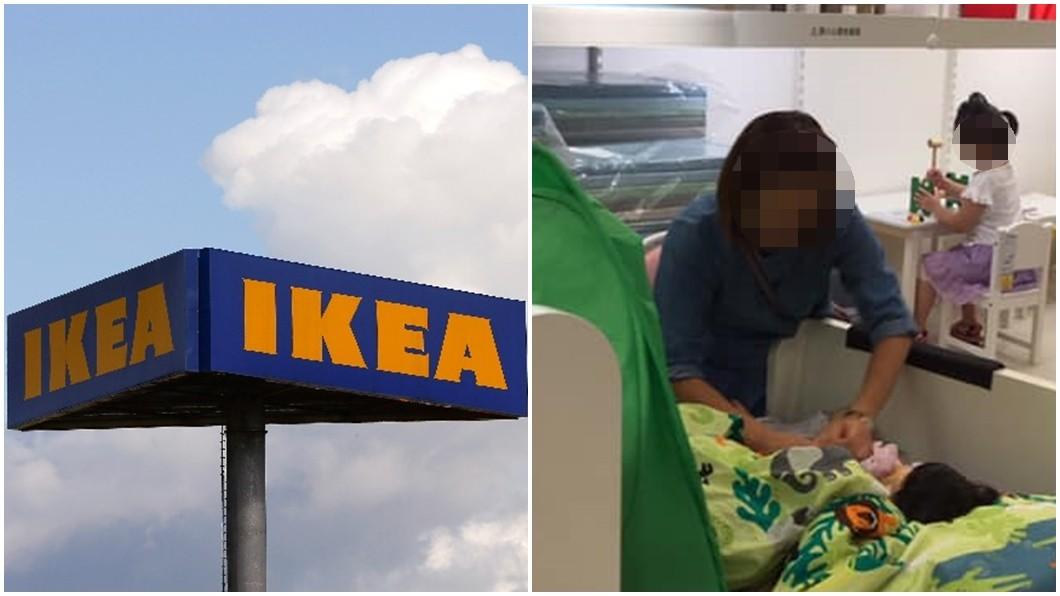 圖/TVBS示意圖、翻攝自「爆怨公社」臉書社團 大媽IKEA展示床「棉被上換尿布」 網傻眼:扯爆!