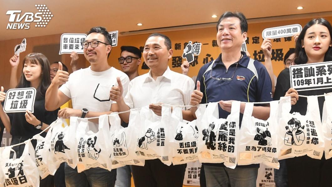 圖/中央社 新北推限量文創環保兩用袋 讓丟垃圾變有趣
