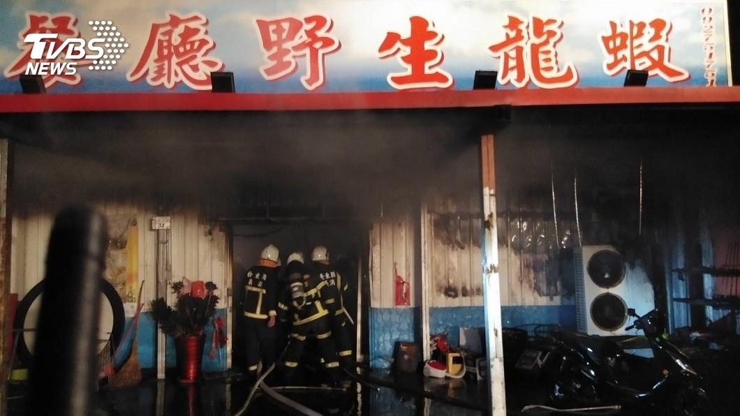 圖/TVBS 快訊/普悠瑪事故8人罹難 董家餐廳周一失火