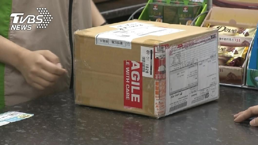 示意圖/TVBS資料照 便利商店代收包裹 店面整個被淹沒