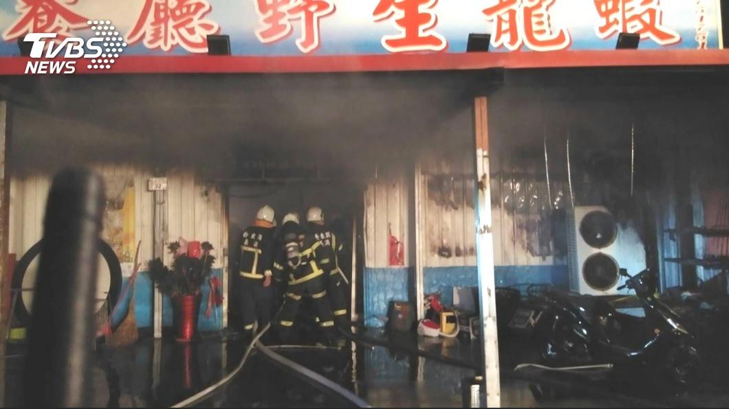 圖/TVBS 普悠瑪8口罹難又遇火災!董家收勸世信:長期殺龍蝦報應