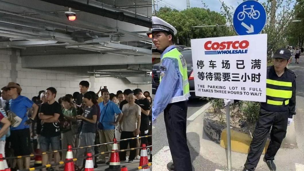 圖/中央社、微博 擠翻!上海好市多開4小時就喊卡 下午暫停營業