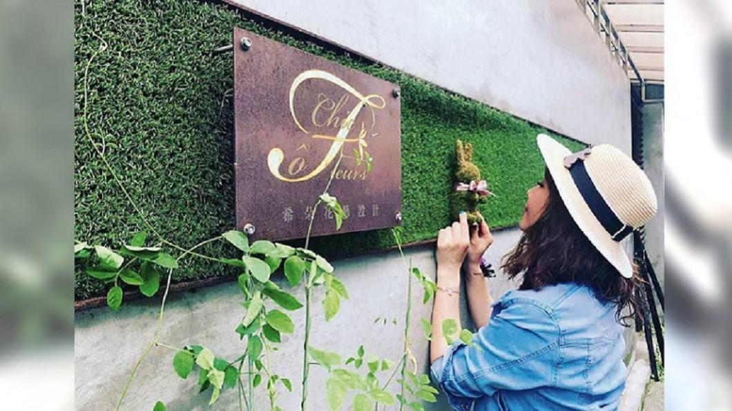 圖/翻攝自希朵花藝設計臉書