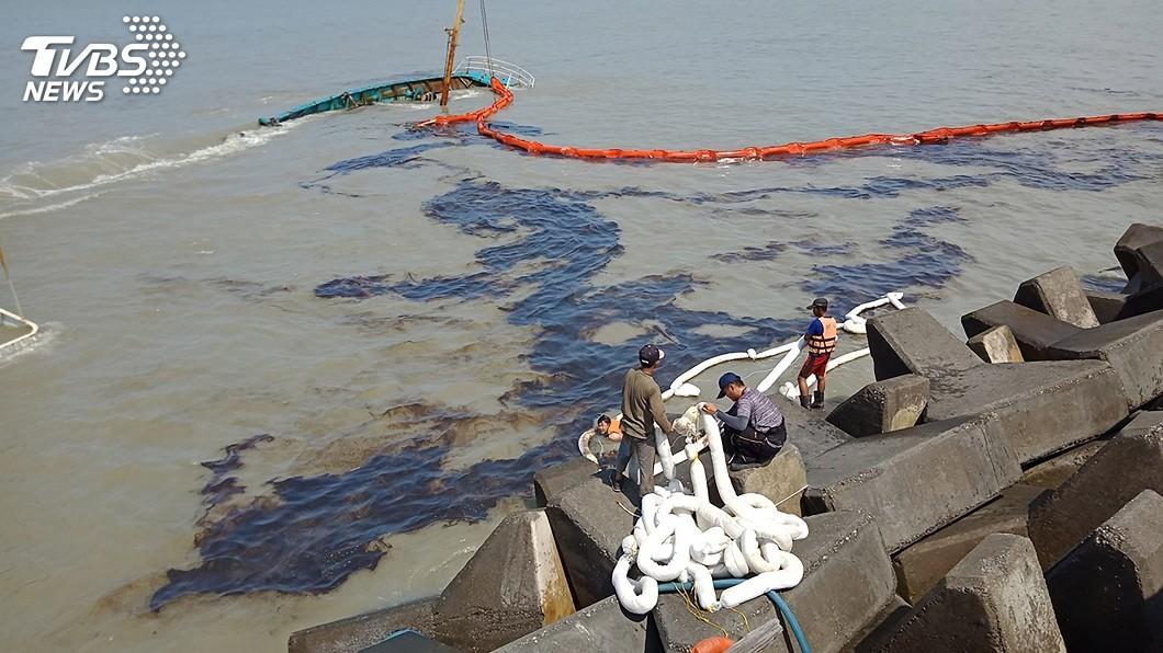 圖/中央社 貨輪漏油污染布袋商港海域 嘉縣環保局將開罰