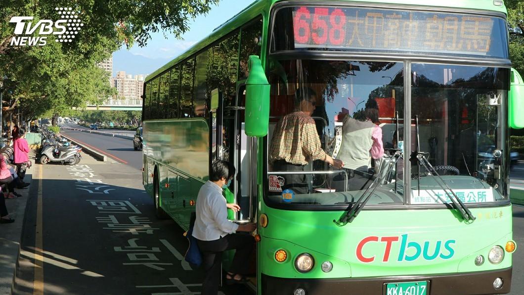 示意圖/中央社 免費雙十公車不排除外地民眾 盧秀燕:為吸引觀光