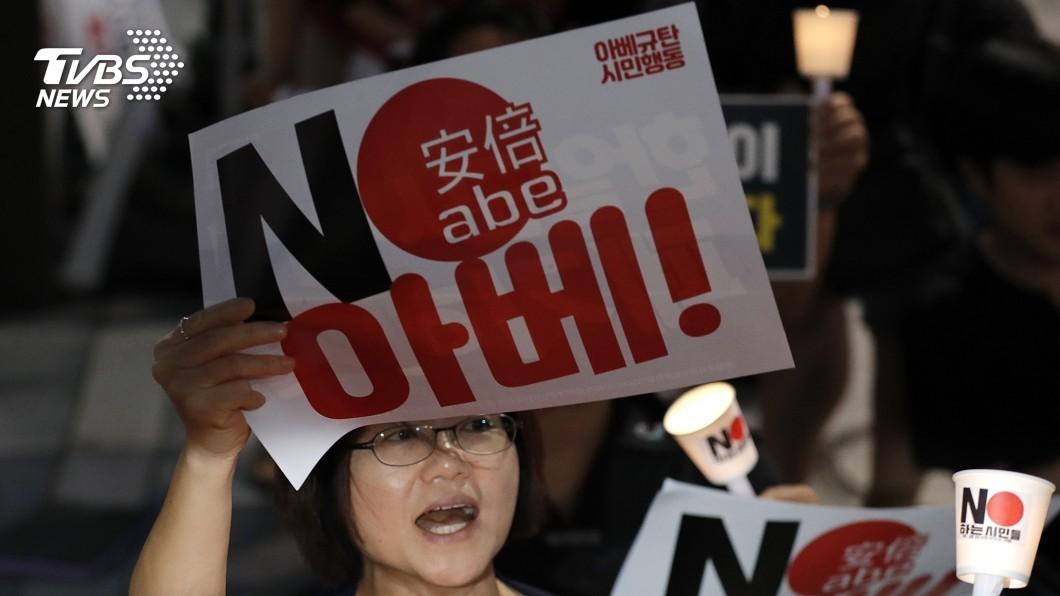 圖/達志影像美聯社 日韓貿易戰關係惡化 櫻花妹南韓拒搭訕被毆