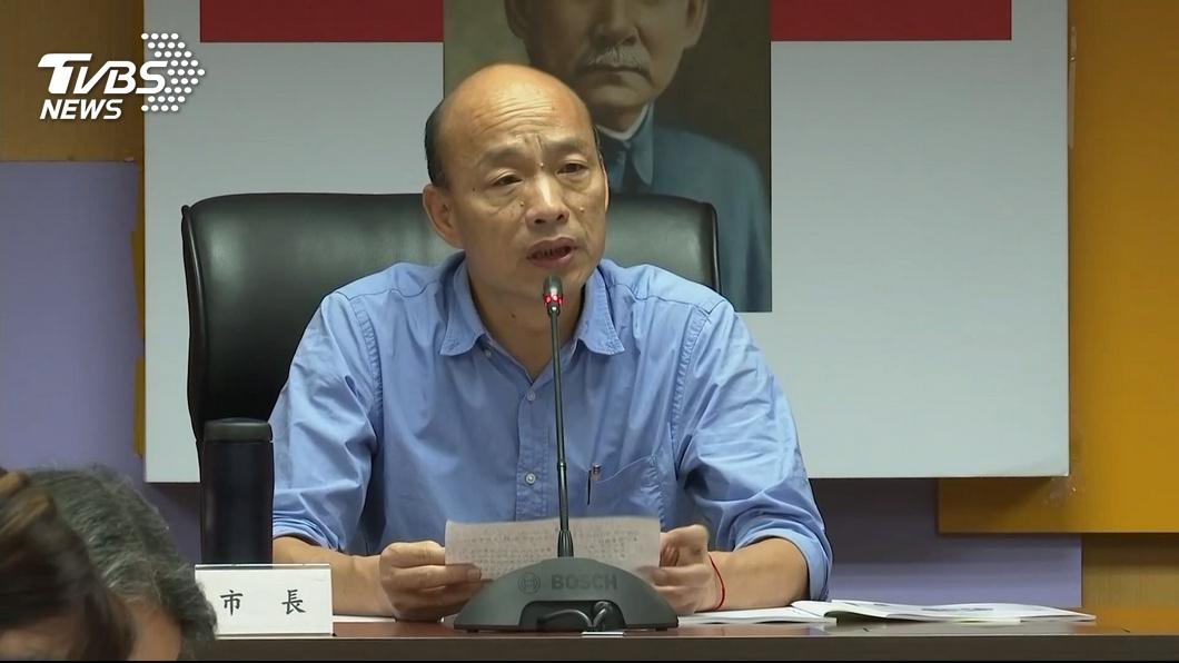 圖/TVBS 11月初將出訪美國? 韓國瑜:行程規劃尚未定案