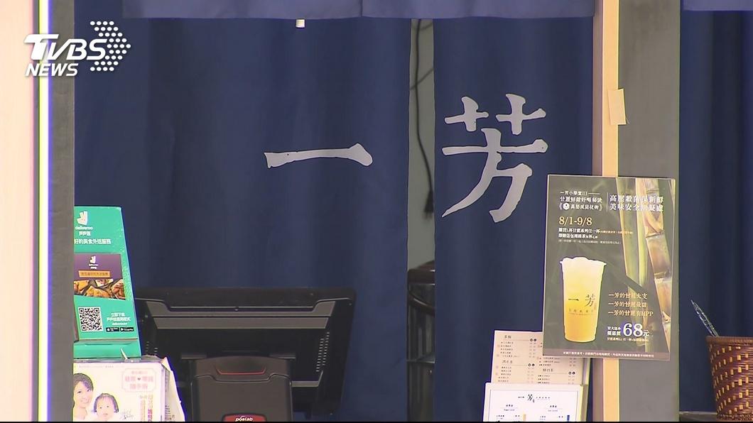 圖/TVBS 傳加盟主串聯求償 一芳總部召開記者會說明