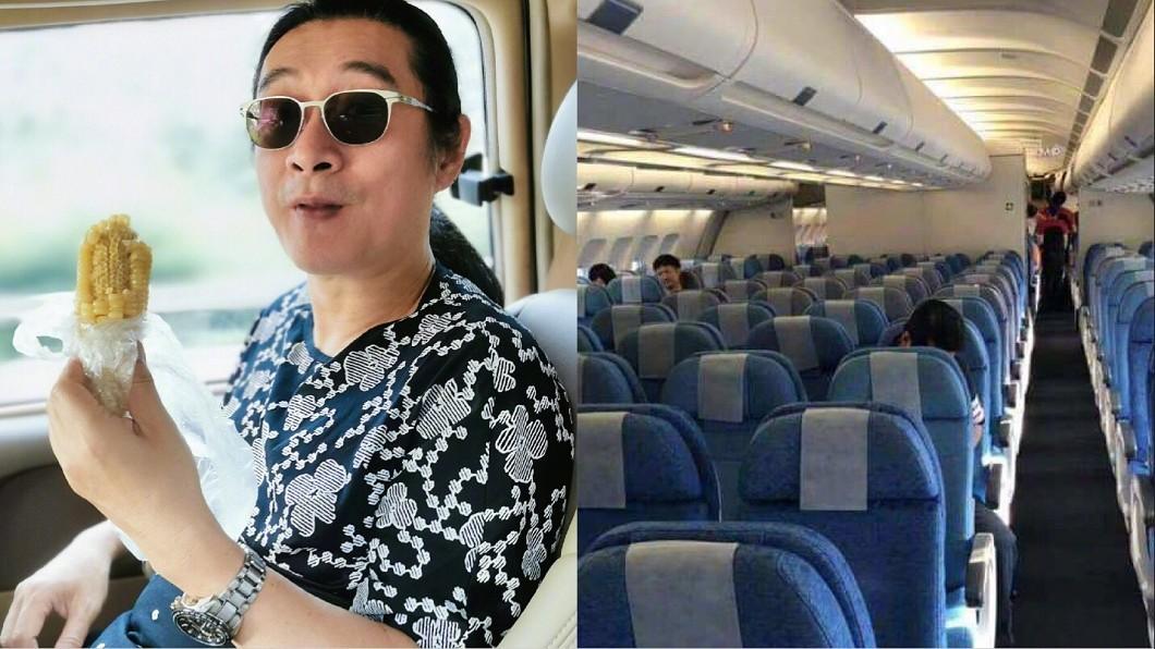飛機示意圖/翻攝自黃安微博 飛機降落「椅背不扶正」!國泰空姐一句話嗆爆黃安