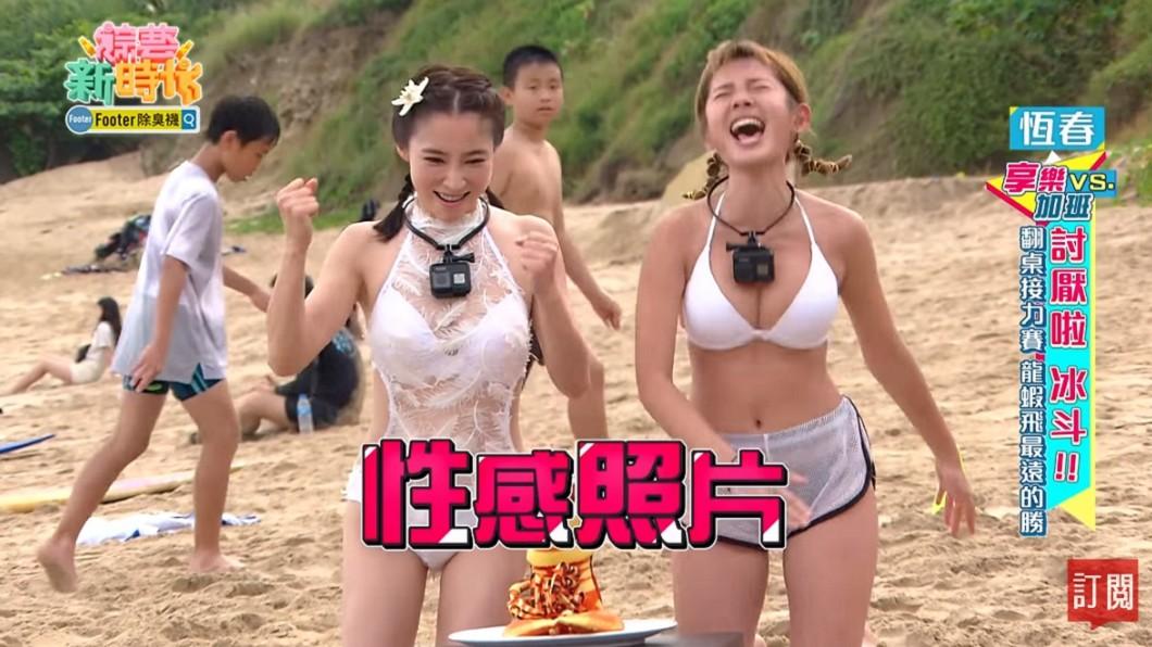 圖/翻攝自YouTube民視綜藝娛樂頻道