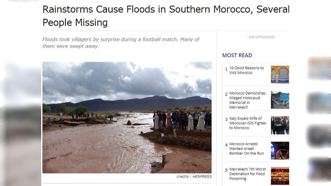 圖/翻攝自Morocco World News網站 球賽踢到一半洪水湧入 摩洛哥暴雨釀禍至少7死