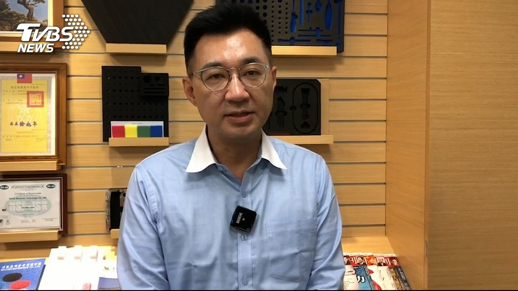 示意圖/TVBS資料畫面 宣布參選黨主席 江啟臣:扛起該扛的責任