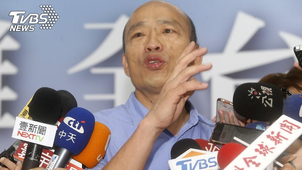 圖/TVBS 劉世芳批高雄3大經濟指標衰退 韓國瑜籲勿抹黑