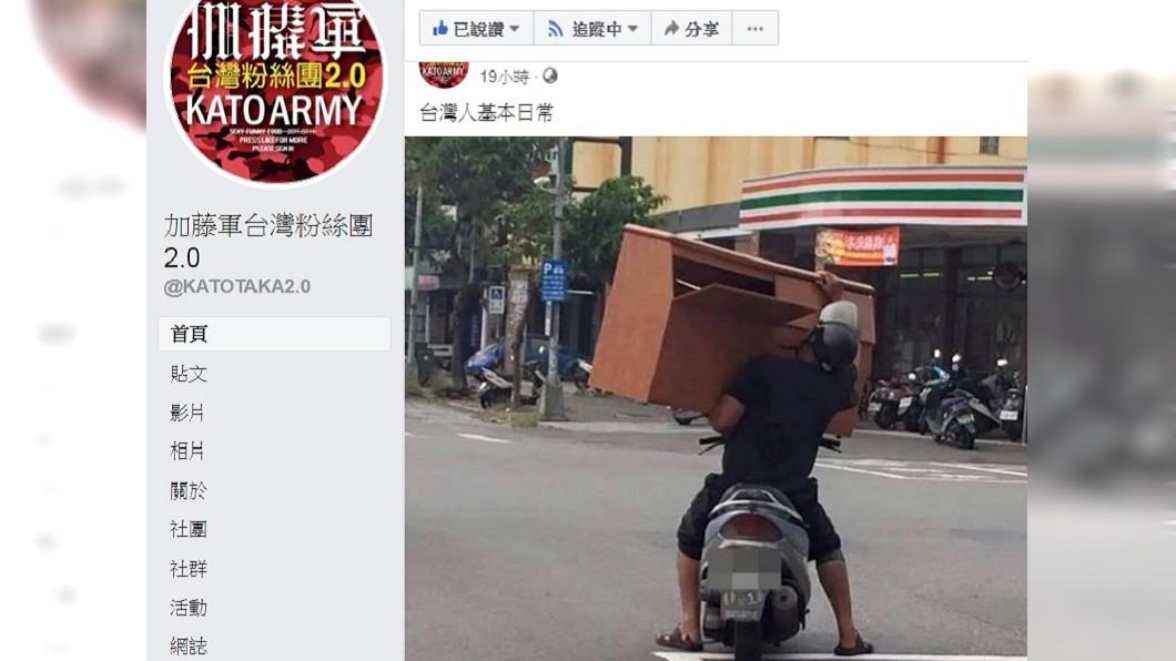 高雄1名男子超狂騎車法,讓網友好奇問「油門用腳催?」圖/翻攝加藤軍台灣粉絲團 2.0臉書粉絲頁