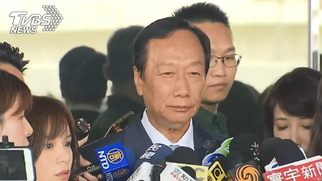 圖/TVBS 副手點名侯友宜二哥 郭台銘:最短時間內拜訪他