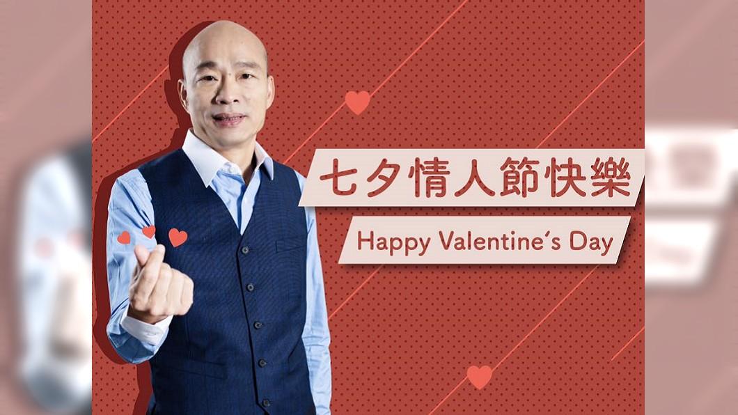 韓國瑜承諾要在高雄蓋愛情摩天輪。圖/翻攝自韓國瑜臉書 摩天輪招商簡報僅半小時!他開噴:這哪門子說明會