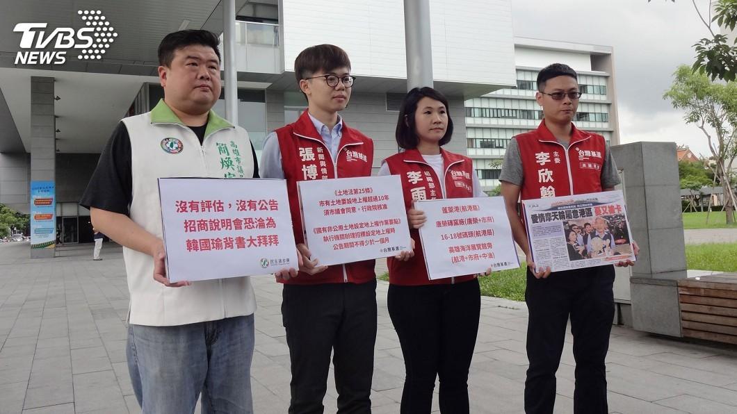圖/中央社 摩天輪招商說明會未開放 台灣基進要求公開透明