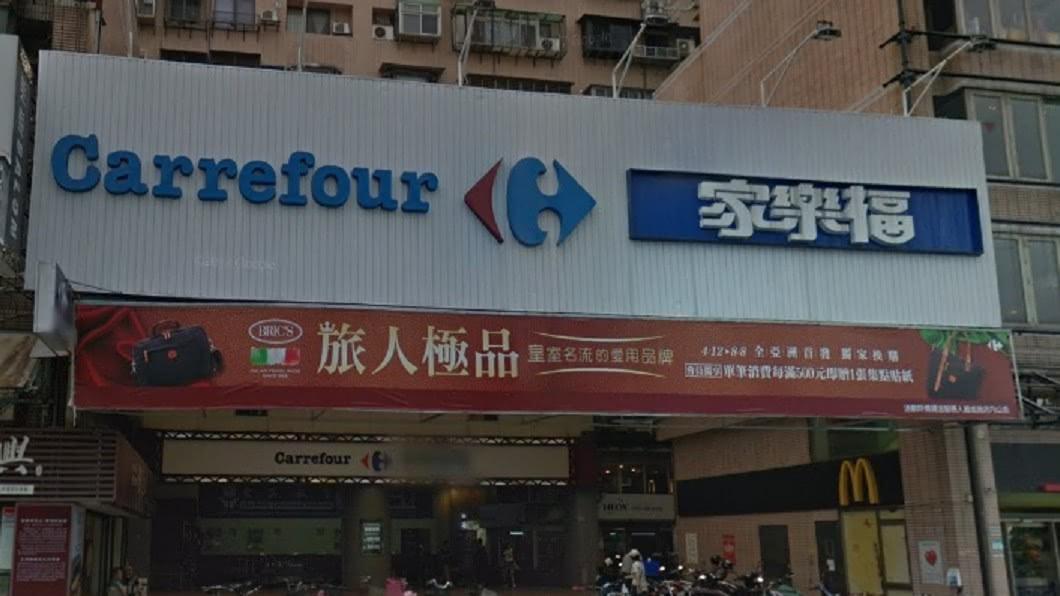 家樂福南港店宣布永久熄燈。(圖/翻攝自Google Map) 30年「南港家樂福」粉專突關閉!業者證實永久熄燈