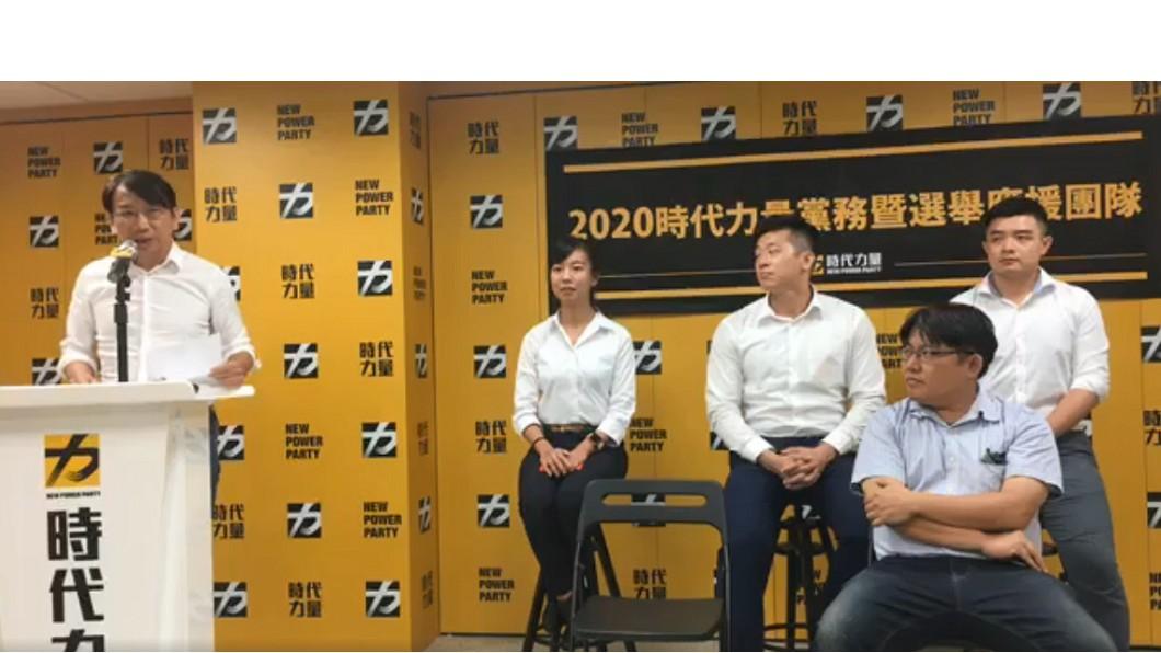 圖/翻攝自時代力量 New Power Party臉書 時力新任秘書長出爐 徐永明:拚8席不分區立委